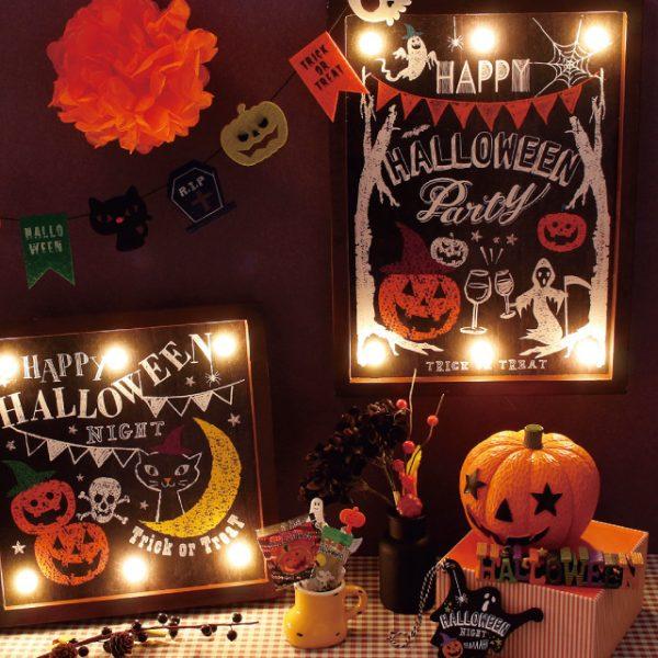 Happy Halloween-京都の総合卸商社 仕入れは株式会社ナノプランへ-