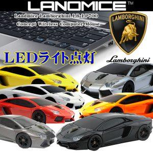 lb-lp700-00