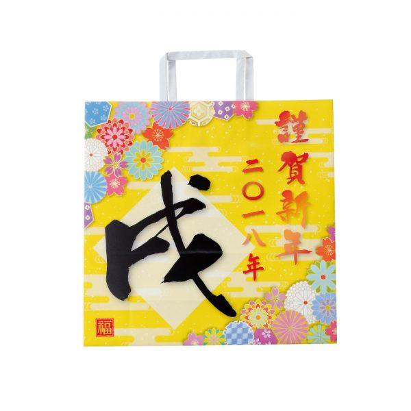 紙袋でアレンジ大作戦!★